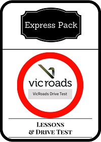 Express Pack